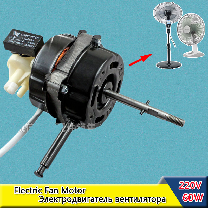 цена 1.2UF 450V Fan Capacitor Pure Copper Fan Motor 60W Fan Replacement Spare Parts 220V 50Hz Original Part