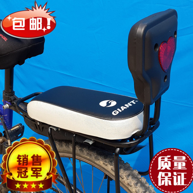After Giant bicycle bike seat with backrest after thickening / electric car seat child seat armrest to