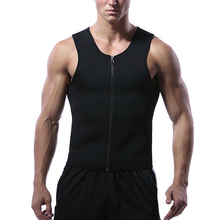 Cainiao super economy new men's hot sauna sweat clothing vest body shaping waist trainer zipper opening and closing sports vest