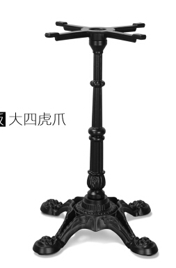 Western Restaurant The Table Legs The Legs Support Wrought Iron Table Leg