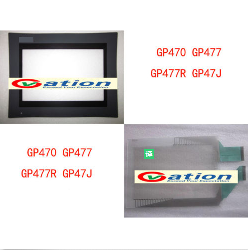 For GP470-EG31-24V GP477R/GP47J-EG11 Touch Screen Glass+Protective FilmFor GP470-EG31-24V GP477R/GP47J-EG11 Touch Screen Glass+Protective Film