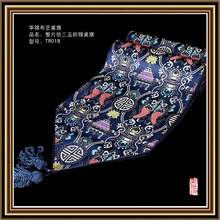 European soft silk brocade dress elegant flower Pisces classical home cloth table runner