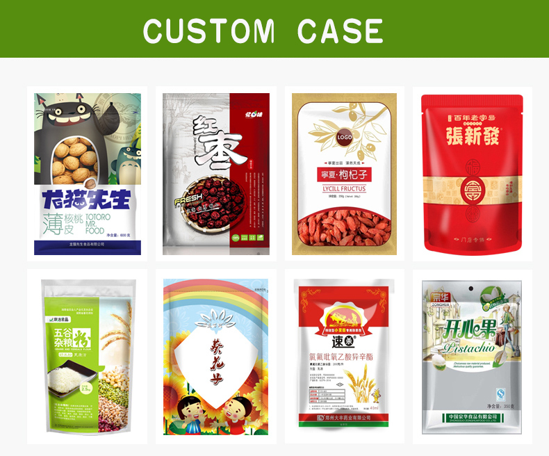2 packaging, storage, powder ,dried fruit, tea, ,nut, snack, Candy, all kinds of powder, dried fruit, tea, whole grains, cakes, candy, spices, snack foods, decorations, chemical products, electronic components,  (3)