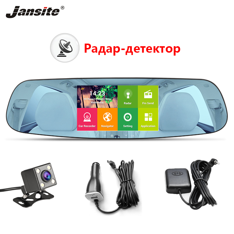 Jansite 5 Car DVR 3 in 1 Radar Detector For Russia GPS Navigation Tracker Car detector Camera Anti Radar Dashcam Electronic DogJansite 5 Car DVR 3 in 1 Radar Detector For Russia GPS Navigation Tracker Car detector Camera Anti Radar Dashcam Electronic Dog