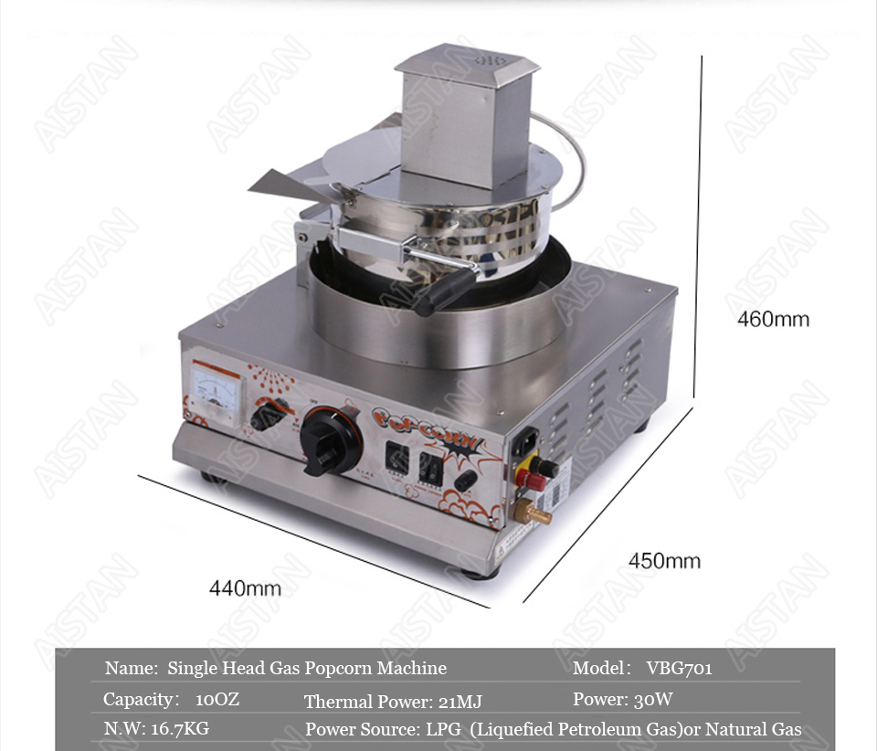 VBG701/VBG702 commercial stainless steel single head/double head gas popcorn machine for kitchen equipment 3