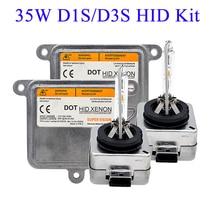 SKYJOYCE оригинальный 35 Вт ксенон D1S HID ксеноновый комплект D1S 4300K 5000K D3S 6000K D1R D3R HID лампа 35 Вт комплект балласта для автомобильных фар Xenon D1S
