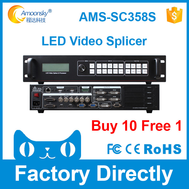 HD led video wall outdoor processor sdi compare to rgblink video processor control advertising screen led cabinetHD led video wall outdoor processor sdi compare to rgblink video processor control advertising screen led cabinet