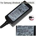 40 Вт cargador де corriente сравнению мини - portátil пункт планшет для Samsung Ultrabook 530U3B 530U3C 40 Вт 19 В 2.1A 3.0 * 1.0 мм