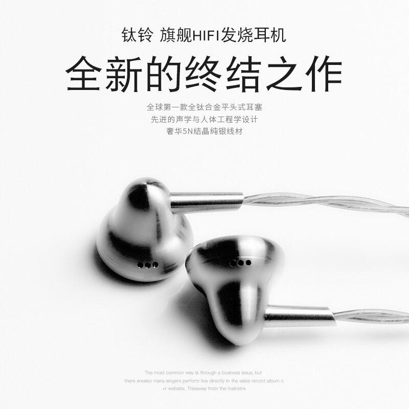 K's Bell Ti High impedance 120ohm In Earphone Earbud DJ HIFI Earphone Flat Head Plug Earplugs Low impedance 30ohm Earbuds