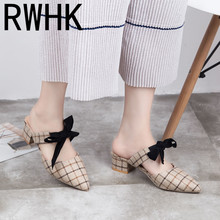 RWHK 2019 spring and summer wear a thick heel with stylish plaid baotou slippers pointed simple female drag B404