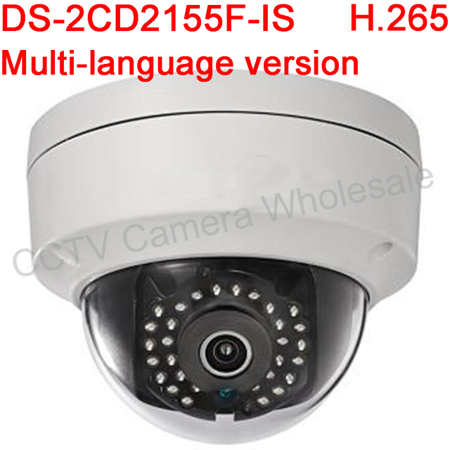 Multi-language version DS-2CD2155F-IS 5MP WDR Fixed Dome Network Camera Support H.265,POE,IP67,IR 30M,Audio