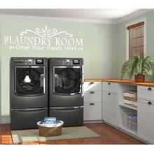 Descripción de la personalidad vinilo calcomanías de pared poner sus pantalones aquí desmontable lavandería habitación decoración papel pintado XY02