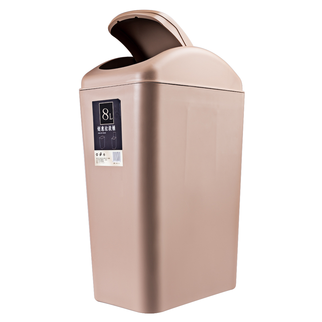 8l Rectangle Swivelling Cover Garbage Bins Flip Top Can