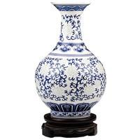 Jingdezhen Rice Pattern Porcelain Chinese Vase Antique Blue and White Bone China Decorated Ceramic Vase R1870