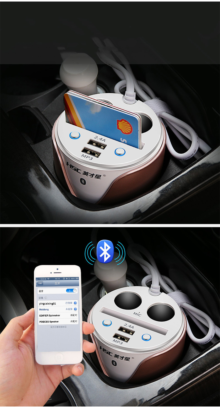 HSC 105 Car Cup Charger Bluetooth player with 2 USB Ports and 2 Cigarette Lighters Plugs, Cup Holder Power Adapter (14)