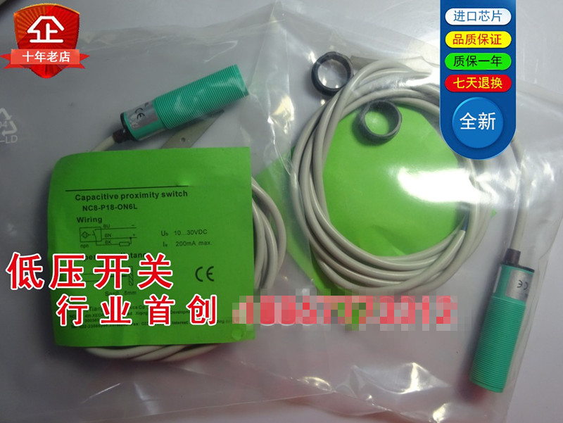 Original new 100% high precision sensor switch NC8-P18-ON6L induction switch y two p18 y1033