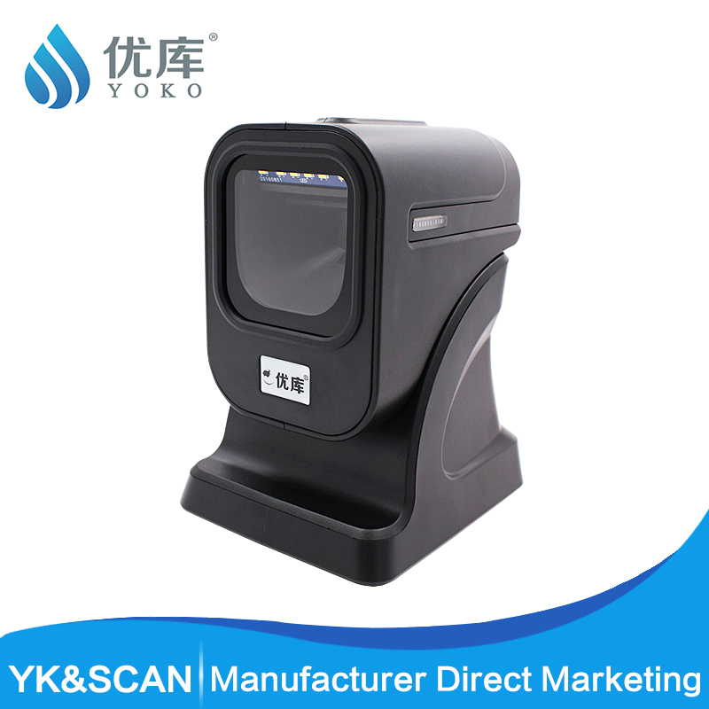 1D/2D/QR Best 2D desktop Omni directional Barcode Scanner Presentation scanner MP6200 USB/RS232 QR Scanner 2D reader desktop barcode scanner reader 1d 2d best presentation scanner 2d omni directional barcode scanner platform qr omnidirectional