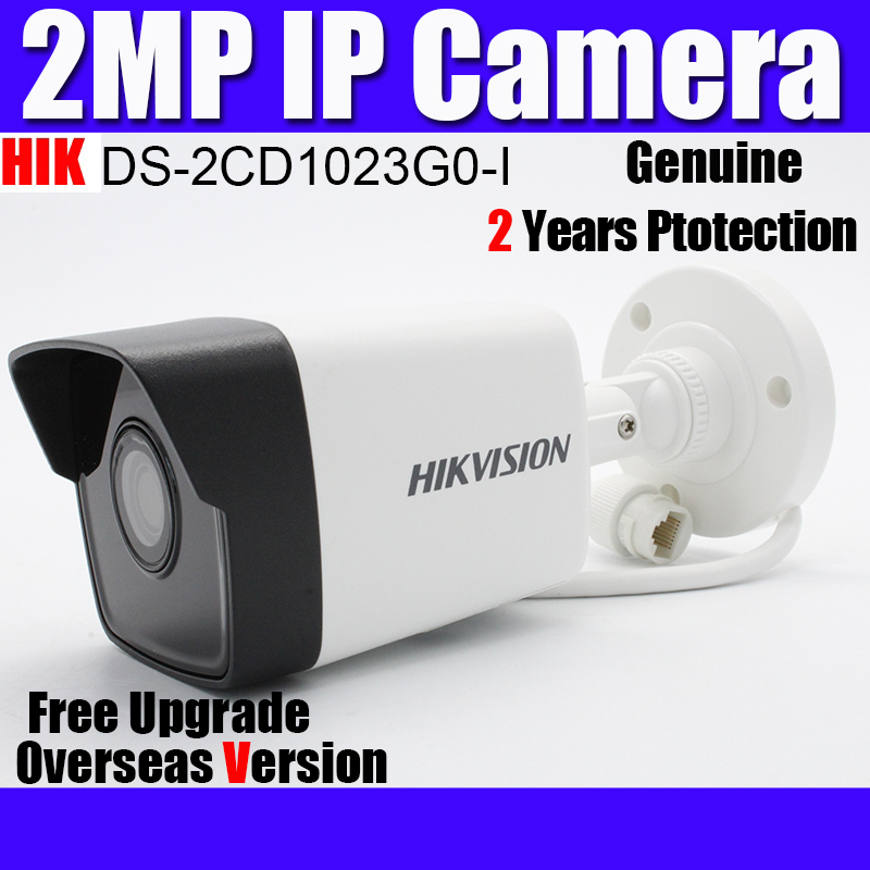 Hikvision 2MP DS 2CD1023G0 I IR Network Bullet Camera POE H 265 1080P IR30m IP67 IP