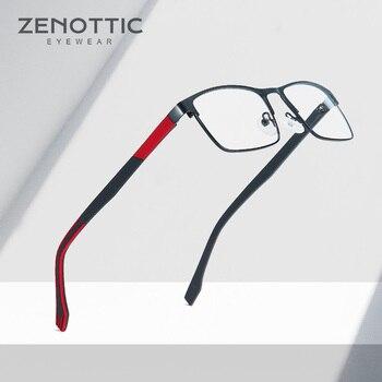 0cab601a2d Gafas graduadas de Metal para hombre gafas ópticas luz fotocrómica gafas de  moda progresiva gafas de mujer gafas BT2102