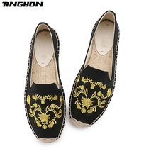 TINGHON Fashion Women Ladies Espadrille Shoes Canvas Embroidered ethnic Pattern Rome Ankle Strap Hemps Flats