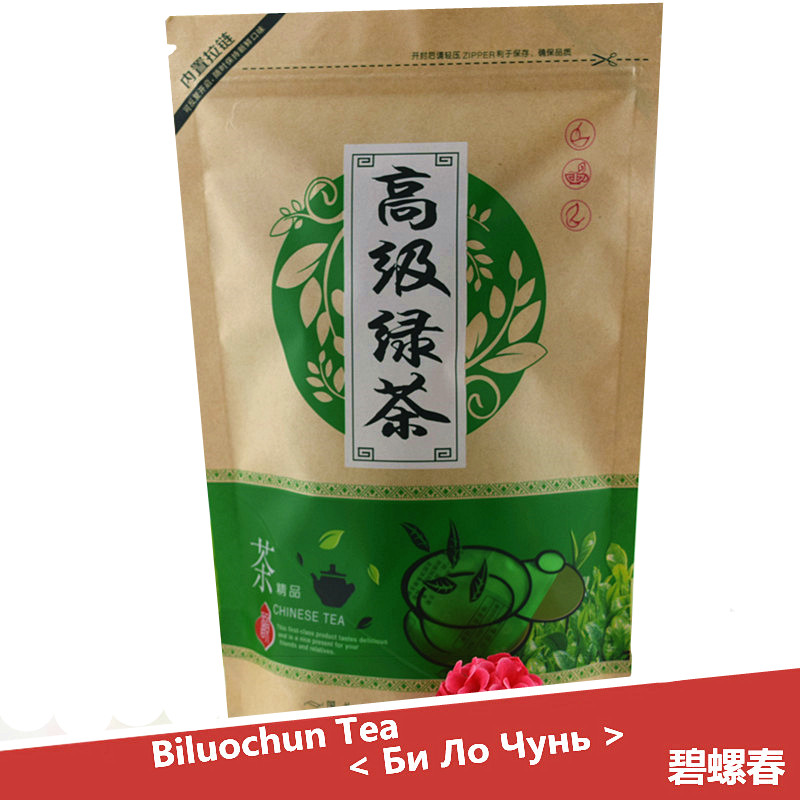 Promotion Chinese top Biluochun Tea 250g Fresh Natural Original Green High Cost-effective Kung Fu Secret Gift