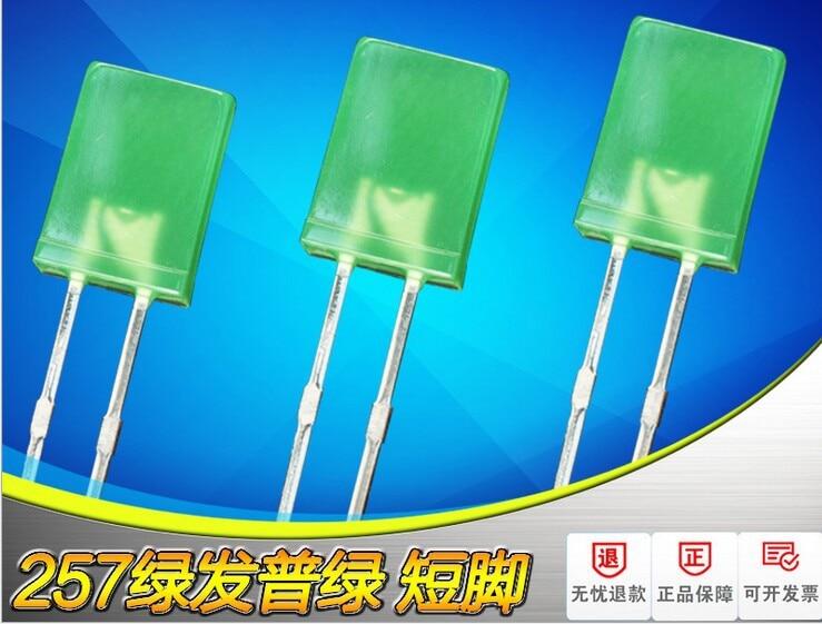 1000PCS / LOT led lamp beads line, the S & P 257 green hair green, short legs, a light-emitting diode 2 * 5 * 7mm green