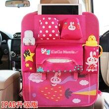 SMDPPWDBB Waterproof Universal Baby Stroller Bag Organizer Baby Car Hanging Basket Storage Stroller