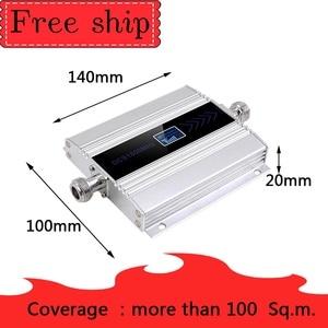 Image 4 - 4G LTE DCS 1800mhz repetidor de celular GSM 1800 60dB ganar teléfono móvil de GSM 2G 4G amplificador Antena de látigo