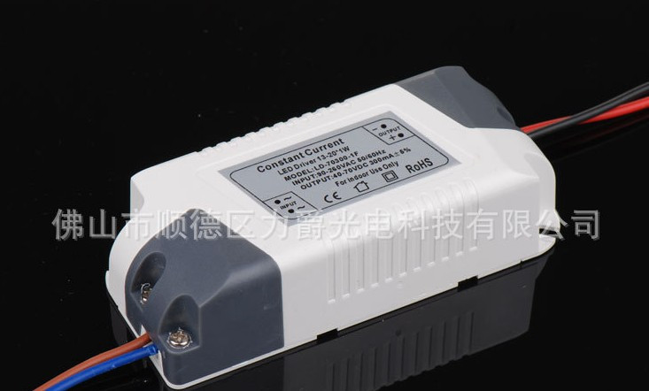 20PCS free shipping Switching Power Supply ac adapter 13 20 1W 13w 20w AC90 260V to DC40 70V Led Driver for Led Strips in Lighting Transformers from Lights Lighting