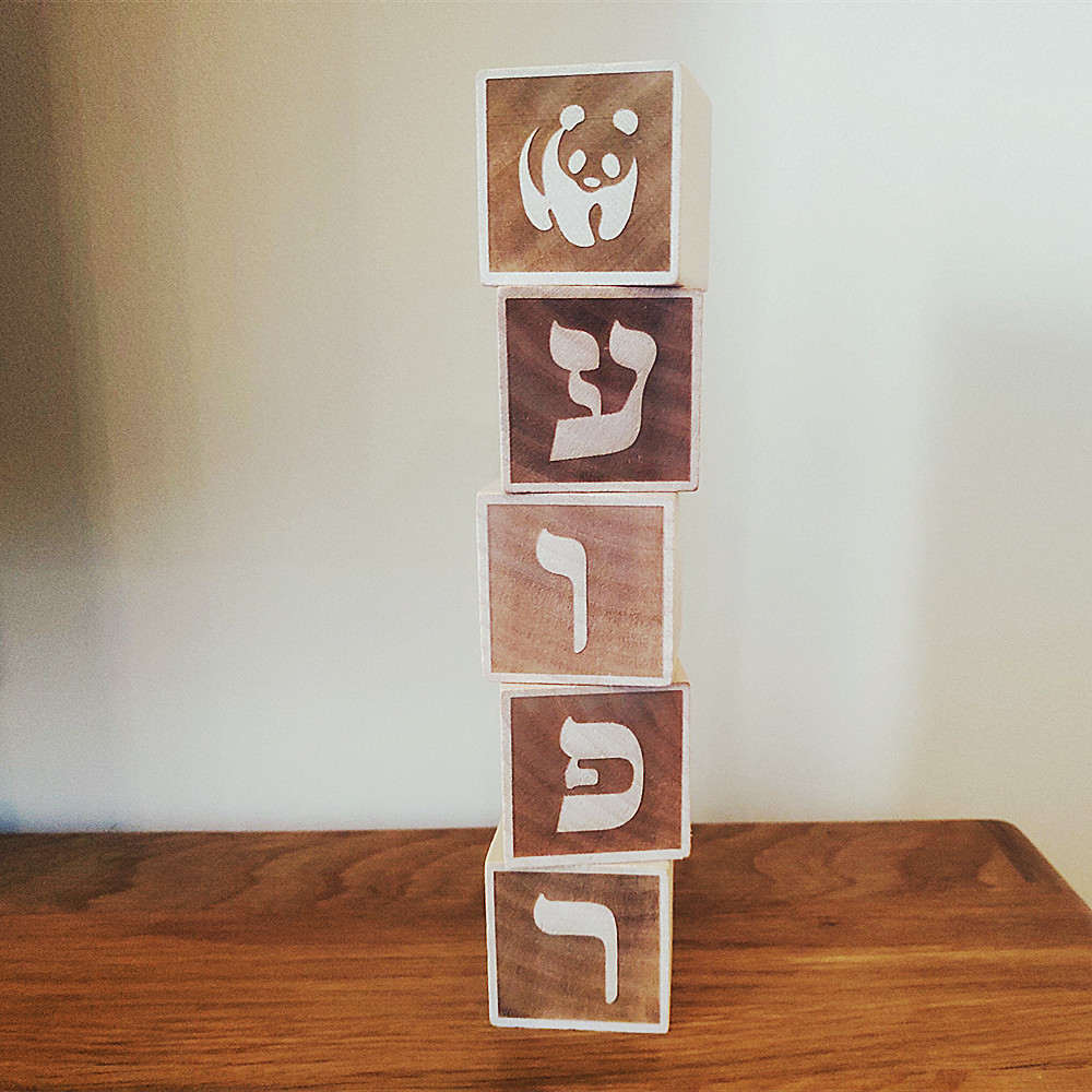 Us 2 69 10 Off 1pcs Hebrew Wooden Alphabet Letters Baby Name Blocks For Nursery Bedroom Photo Shoot Decoration Newborn Keepsake In Decorative