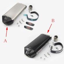 51mm Universal Motorcycle Carbon Fiber Exhaust Muffler Tip Pipe System For CBR600 CBR1000 Honda F5
