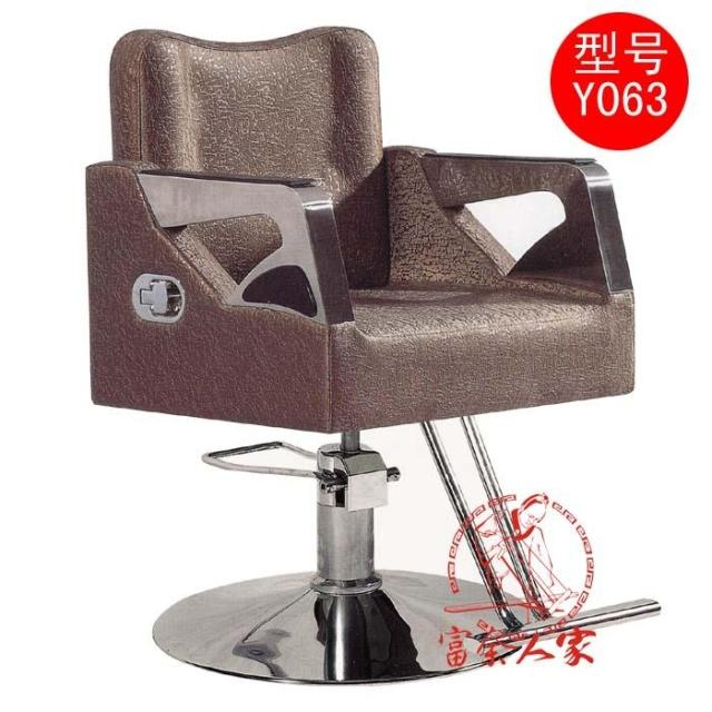 Y063 Can Lift European Beauty Salon Haircut Stool. Put Down The Chair