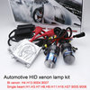 AC 12V35W H1 H3 H7 H8 H9 H11 H27 9005 9006 9012 H4 H13 9007 Xenon