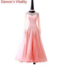 2018新しい女性ダンスドレス女性社交パフォーマンスダンスドレス女性はドレスワルツ