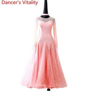 Image 1 - 2018新しい女性ダンスドレス女性社交パフォーマンスダンスドレス女性はドレスワルツ