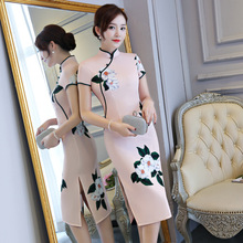 Chinese Traditional Lady Cheongsam Women Silk Satin Summer Dress Prom Gown