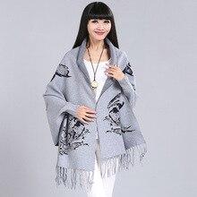 Autumn Winter New Women's Elegant Pattern Tassel Cardigan Sweaters Batwing Sleeves Scarf Cape Outwear Fashion