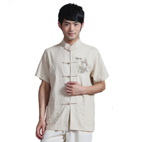 Beige Chinese Tradition Men S Kung Fu Shirt Top Summer Linen With Dragon S M L