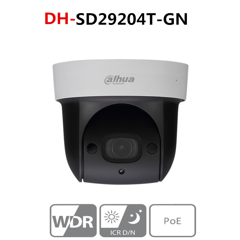 DH SD29204T-GN With Logo Original 2MP 1080P 4X Optical Zoom PTZ Network IP Camera Security Camera Night Vision ICR WDR POE