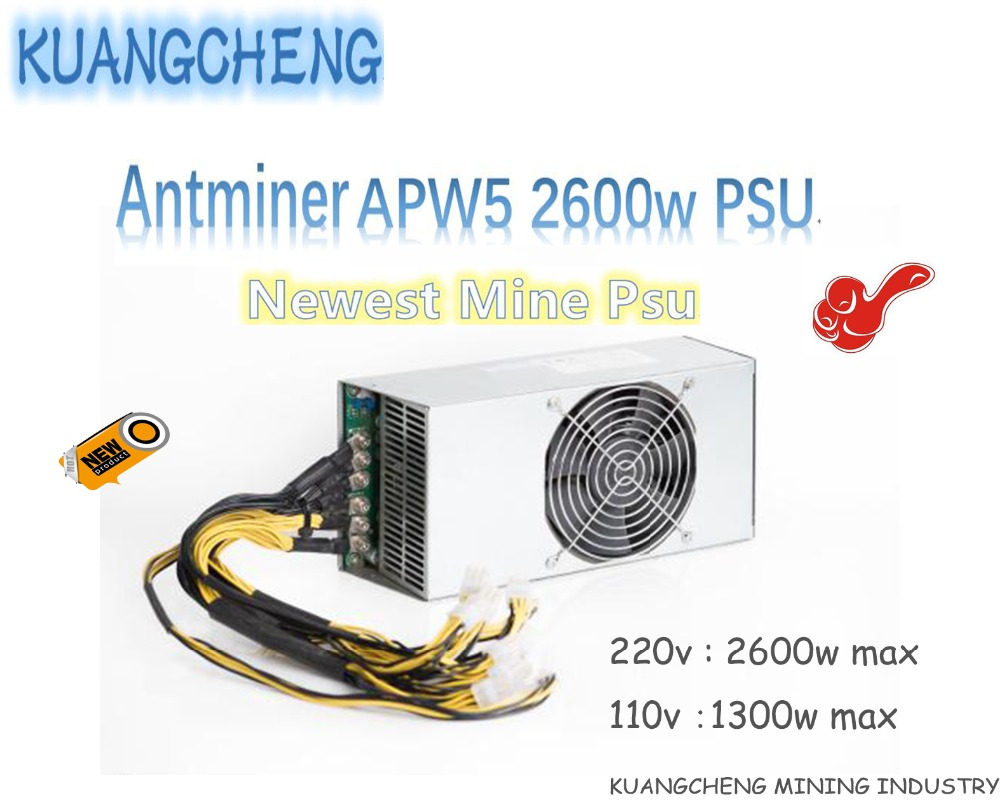 KUANGCHENG New Antminer APW5 2600W 12V 216A MAX/1300W 12V 108A MAX Suitable For ANTMINER V9 L3+ D3 E3 S9 Innosilicon A9