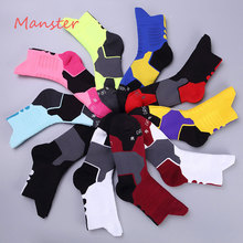 1 Pair High Quality Foot Compression Socks Winter Thick Warm Stripe Wool Socks Casual Calcetines Hombre Sock Business Male Socks