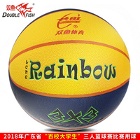 Double Fish BH633 6# durable PU leather Basketball for indoor outdoor playground durable moisture absorption