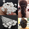20Pcs Hot Hair Styling Tools Wedding Hair Pins Crystal Pearl Flower Bridal Hairpins Bridesmaid Hair Clips Accessories For Women