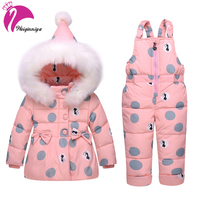 Girls Sports Suit Winter Girl Clothing Down Parkas Romper With Fur Hooded Suits For Girls Cotton