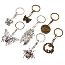 New Fashion Car Keychain Metal Key Chain Butterfly Handmade DIY Jewelry Souvenir Cute Gifts