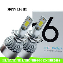MGTV LUMIÈRE Ampoules Automatiques LED H7 H4 H11 H1 H3 H13 880 9004 9005 9006 9007 9003 HB1 HB2 HB3 HB4 H27 LED Voiture Phares(China)