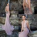Open Back 2017 Mermaid Deep V-neck Sweep Train Satin Beaded Sexy Long Evening Dresses Evening Gown Prom Dresses Prom Gown