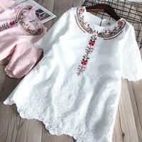 Little Girl Dresses Embroidered Short - Sleeved Elegant Children ' S Dress Embroidered Girl Dress and Doll Dress White Pink