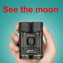 HD 40×22 бинокль портативный мини бинокль очки большой ручной Кемпинг пеший Туризм Охота подарки для детей мощный телескоп