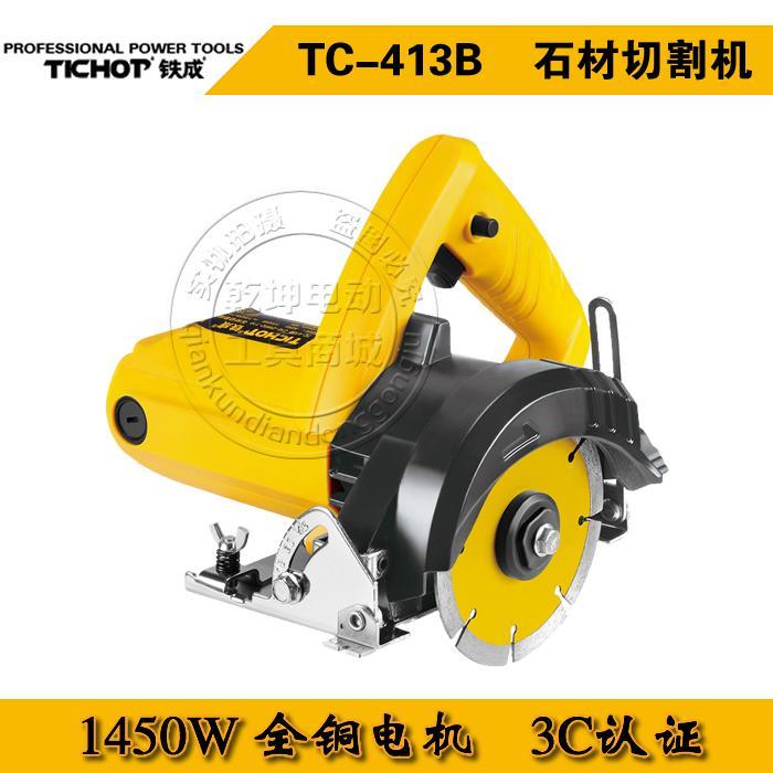 Iron Electric Tool Power Machine 110 Marble Stone Cutting Machine TC413B Plastic Box